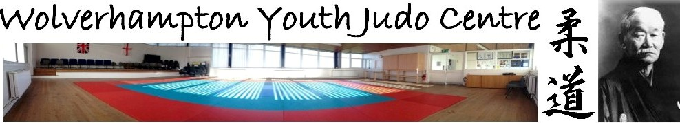 Welcome to Wolverhampton Youth Judo Centre (WYJC) this is a photo of our Dojo at Hilton Hall Community Centre, Lanesfield, Wolverhampton.